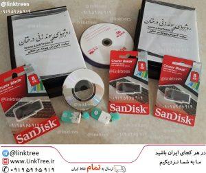 فیلم آموزش کلیه پیوند های گردو | سایت آموزش پیوند درختان www.LinkTrees.ir |فیلم آموزش روشهای پیوند زنی Film | فیلم آموزش پیوند زدن درختان Video